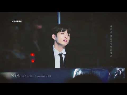 IU's NO1 fan BTS JUNGKOOK