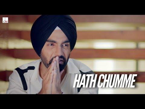 HATH CHUMME LYRICS - Ammy Virk | Jaani | B Praak