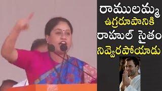 Angry Leader Vijayashanti Aggressive Speech | Congress Party Public Meeting | Political Qube