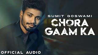 Chora Gaam Ka – Sumit Goswami Ft Sonia Verma Video HD