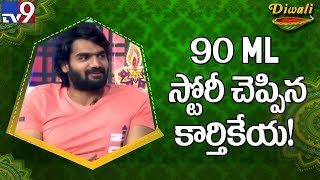 '90ML' movie team celebrates Diwali with TV9- Kartikeya, N..