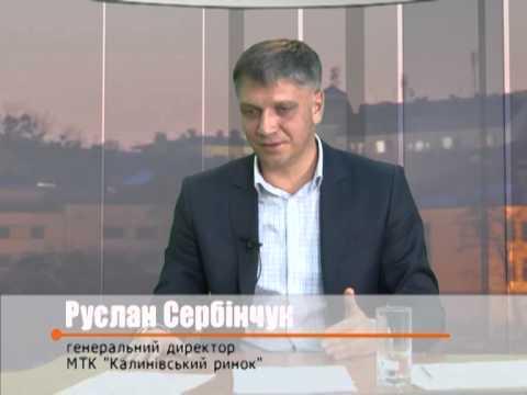 Пряма відповідь 15 листопада 2013. Руслан Сербінчук