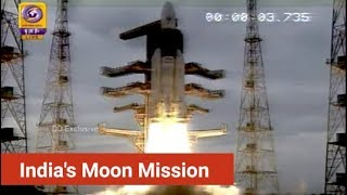Chandrayaan 2 Mission Launch..