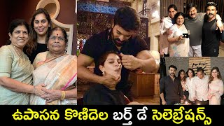 Upasana Konidela birthday celebrations..