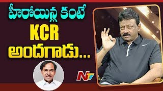 CM KCR is like Bahubali 3 : RGV..
