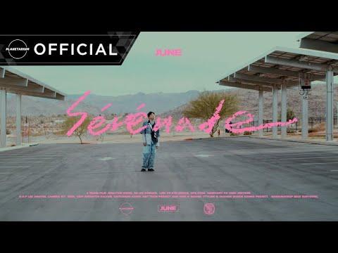 준(June) - 'Sérénade' MV