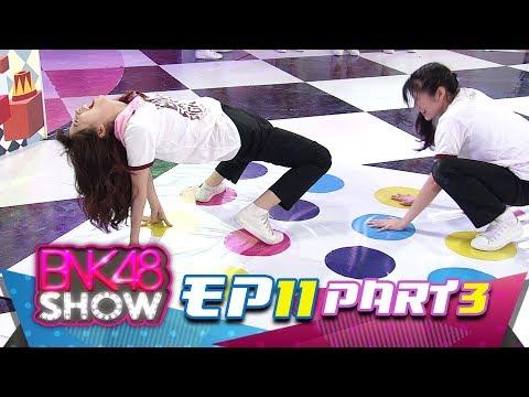 BNK48 SHOW EP11 Break03