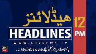 Headlines   No compromise on ongoing development projects in KP   12PM   22 August 2019