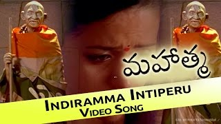 Indiramma Intiperu Video Song - Mahatma Movie  || Srikanth, Bhavana