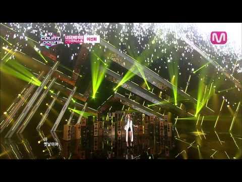 에일리_아 옛날이여 (Ah The good old days 'Legend 100 : Lee Sun Hee' by Ailee@Mcountdown 2013.5.9)