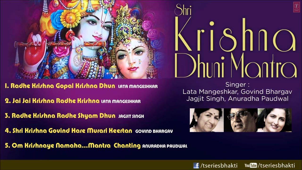 Shri Krishna Dhuni Mantra By Lata Mangeshkar, Jagjit Singh