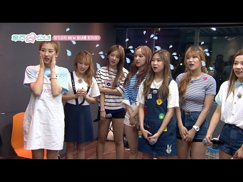 [Ep. 5] Would You Like Girls (My Cosmic Diary)_우주 LIKE 소녀 (김덕후의 덕질일기) 5회_WJSN(우주소녀)