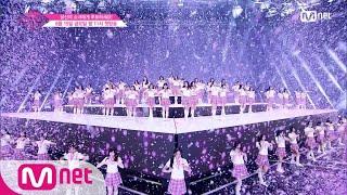 [ENG sub] PRODUCE48 [최초공개] 프로듀스48_내꺼야(PICK ME) Performance 180615 EP.0