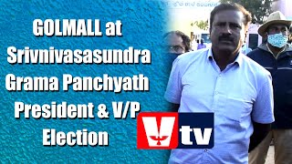 KGF VTV NEWS-KGF Gold Rate-GolMall at GP President & V/P Election- 30 Lakhs CC Road in Ward 24