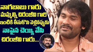 My best moment in life is to meet Chiranjeevi: Jabardasth ..