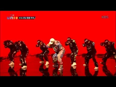 더 유닛 The Unit -  비 & 유닛 합동무대 Intro+깡(Gang).20171202