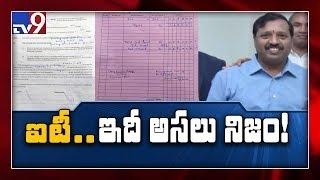 Complete report over IT raids on Chandrababu Ex PS Sriniva..