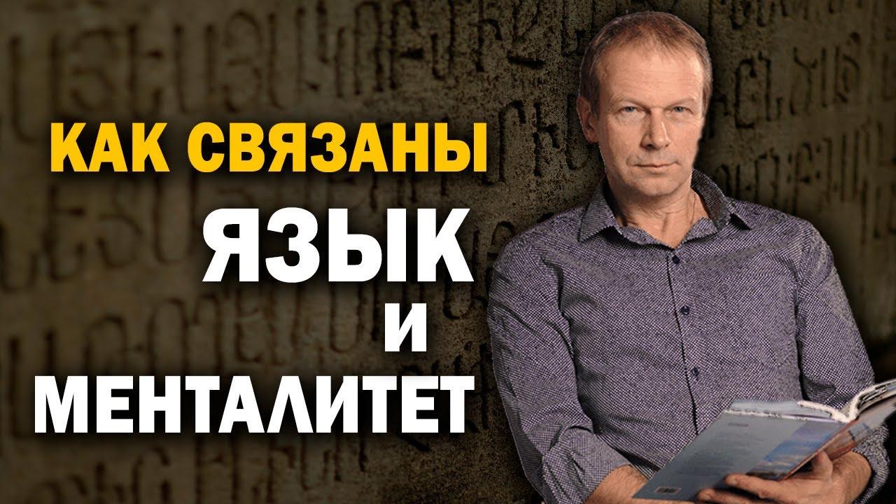 Чем русский язык отличается от западных