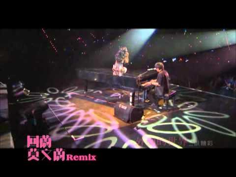 回蔚莫文蔚演唱會@台北小巨蛋  120秒短版MV