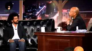 Seifu Fantahun Show Interview with Melaku Belay