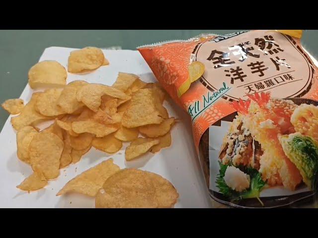 洋芋片被驗出丙烯醯胺逾建議值 業者研判為馬鈴薯品質問題