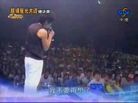 20070706 超級星光大道 楊宗緯--哭了