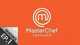 MasterChef Thailand Season 3