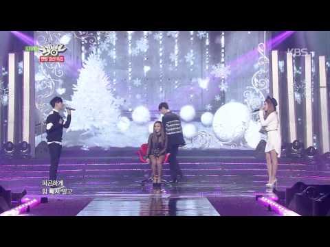 [HIT] 뮤직뱅크-소유X정기고X효린X주영 - 썸X지워(SOMEXErase).20141219
