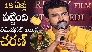 Ram Charan Emotional Speech @ Sye Raa Narasimha Reddy Teas..