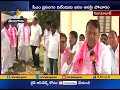 All Set for CM KCR Meeting in Nizamabad