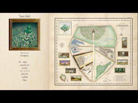 Sano ibuki /「emerald city」地図の秘密 トレーラー