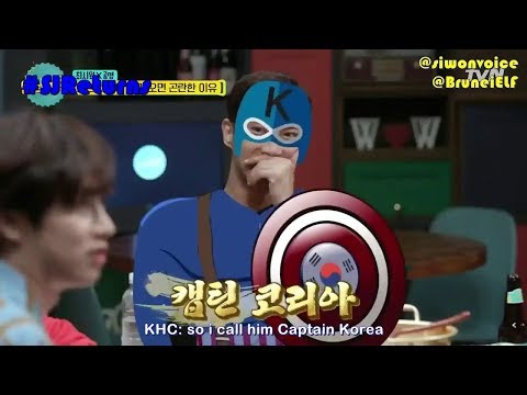 [ENGSUB] 171013 tvN Life Bar EP40 cut - Captain Korea Choi Siwon