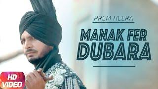 Manak Fer Dubara – Prem Heera