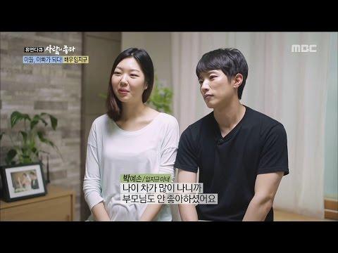 [Human Documentary People Is Good] 사람이 좋다 - Im Ji-kyu overcome a lot of age 20161016