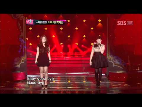 Lee Hai & Park Ji Min [Good-bye Baby] @KPOPSTAR 20120415