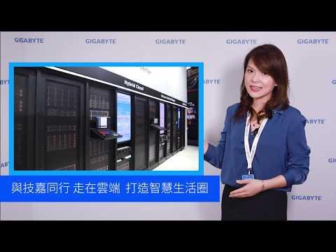 CES 2020技嘉展攤 接軌未來