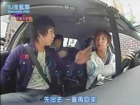 Super Junior Teukie was driving