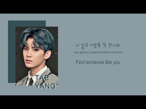 SF9 (에스에프나인) - WATCH OUT (color coded Han/Rom/Eng) lyrics