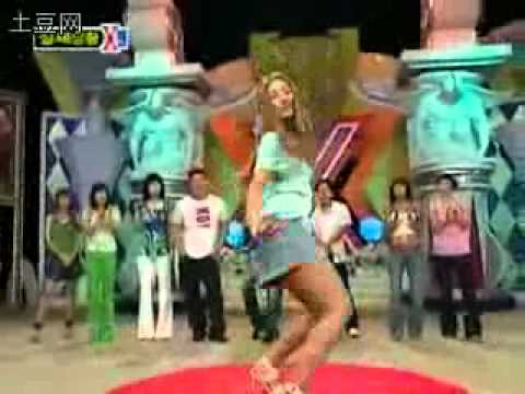 Yoon Eun Hye Opening Dance in X-MAN Mixed