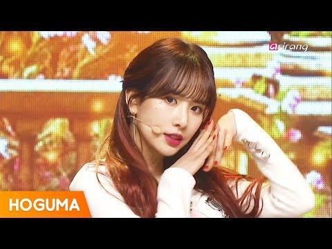 우주소녀 (WJSN) - 꿈꾸는 마음으로 (Dreams Come True) 교차편집 (stage mix)