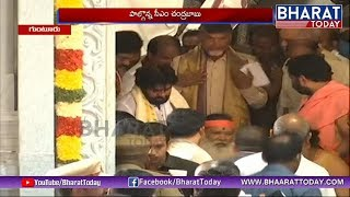 Pawan, Chandrababu come together at temple opening -Live..
