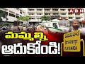 Face To Face With Swarna Palace Incident Victims Seeking For Govt Help   Abn Telugu
