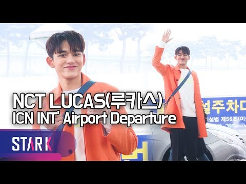 엔시티 루카스 출국,  루카스에게 온 봄과 눈 (NCT LUCAS,, ICN INT' Airport Departure)