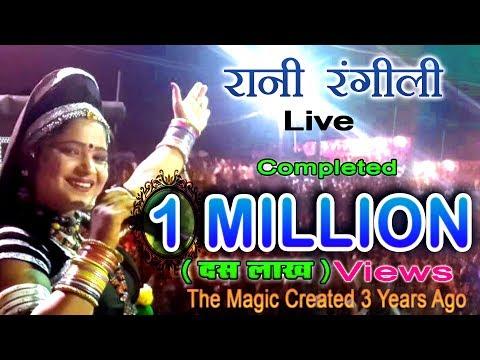 Rani rangili rajasthani video songs download
