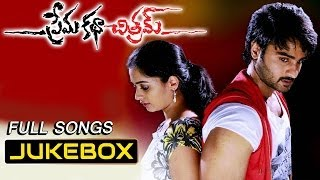 Prema Katha Chithram (ప్రేమ కథా చిత్రమ్) Full songs Jukebox    Sudheer Babu, Nanditha