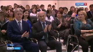 В Омске чествовали победителей и призёров конкурса сочинений антикоррупционной направленности