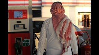 رفع أسعار البنزين يشغل السعوديين     -