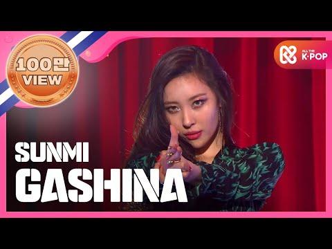 [Show Champion] 선미 - 가시나 (SUNMI - GASHINA) l EP.243