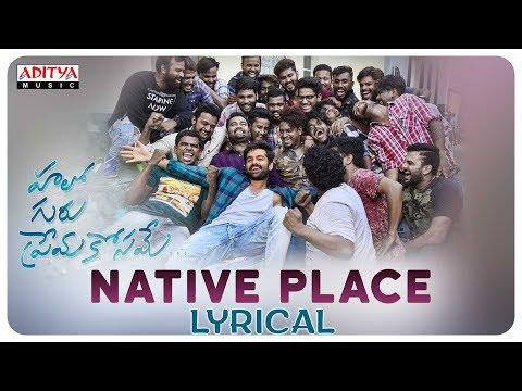 Native-Place-Lyrical----Hello-Guru-Prema-Kosame-Songs