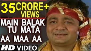Gulshan Kumar Devi Bhakti I Main Balak Tu Mata, Aa Maa Aa Tujhe Dil Ne Pukara I HD Video